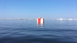 Место стоянки атомной подводной лодки ОРЕЛ.