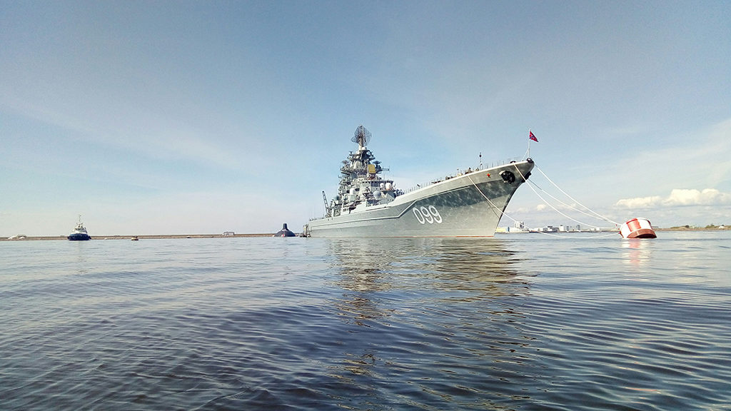 Атомный Крейсер Пётр Великий