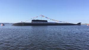 """Атомный подводный ракетный крейсер """"Смоленск"""""""